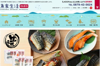 魚食生活推進隊 楽天市場店