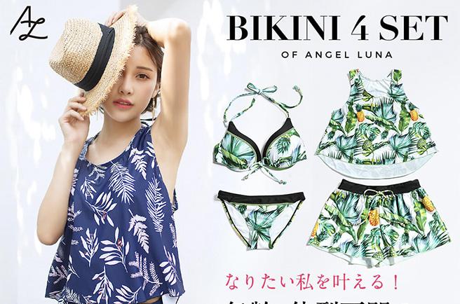 Angel Luna ビキニ