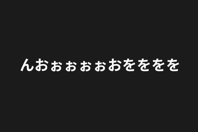 yamaga03