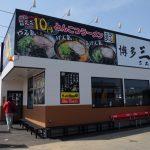 【替玉10円だと?!】熊本市南区に新しくオープンし...