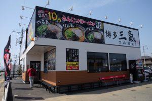 【替玉10円だと?!】熊本市南区に新しくオープンした博多ラーメン三氣
