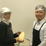 全国で大人気の京都デニッシュ食パンの工場に潜入♪