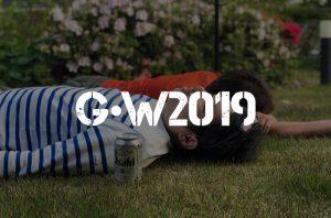 GWが長すぎて何かねーかなーとお思いのあなたへ
