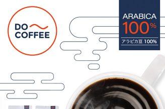 DO COFFEE コーヒー豆