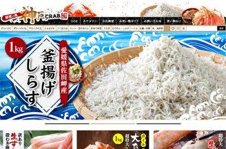 神戸CRAB 楽天市場店