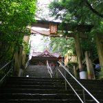 熊本最強のパワースポット「 幣立神宮」に健康祈願に...