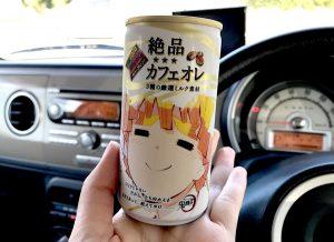 【女子旅~阿蘇神社~】復旧ルート開通!阿蘇まで10分で行けるってほんと?!