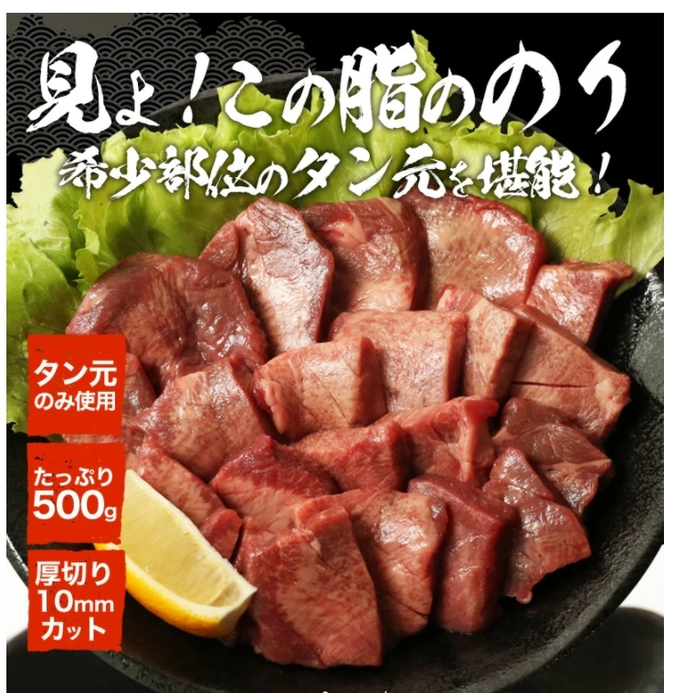 肉!肉!肉!\絶品/肉祭り