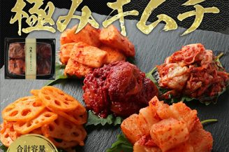 ふみこ農園 贅沢キムチ食べ比べセット (5種類の野菜キムチ)