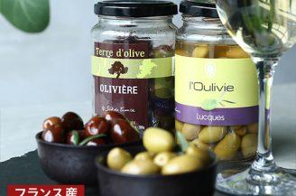 グルメプラザ フランス産オリーブノワール塩漬け(オリヴィエール種)・グリーンオリーブ塩水漬け(リュック種)セット