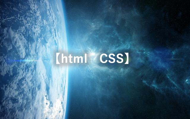 【CSS小技】すぐに使える2重取り消し線
