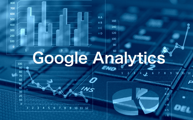 【Google Analytics】Google Analyticsでビューが表...