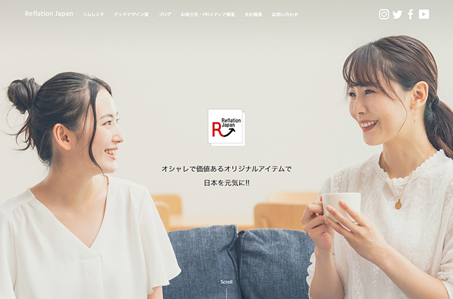 株式会社リフレーションジャパン