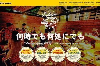 熊本で出張バーベキュー BBQ DELIVERY JIRO26