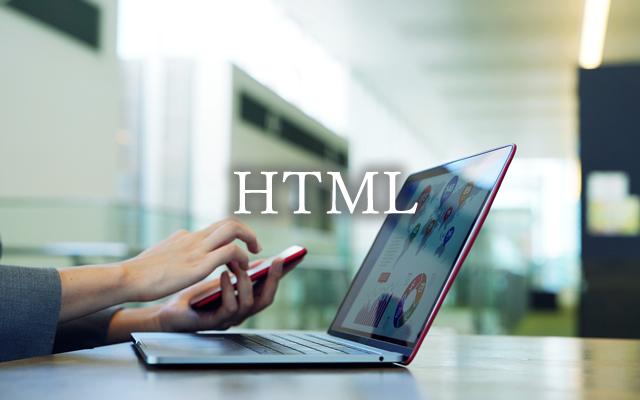 【html】各モールで使えるパラメータ把握してますか?